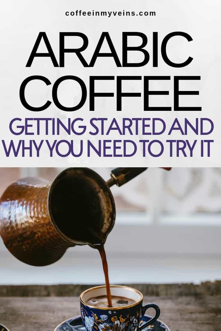 arabic coffee pin